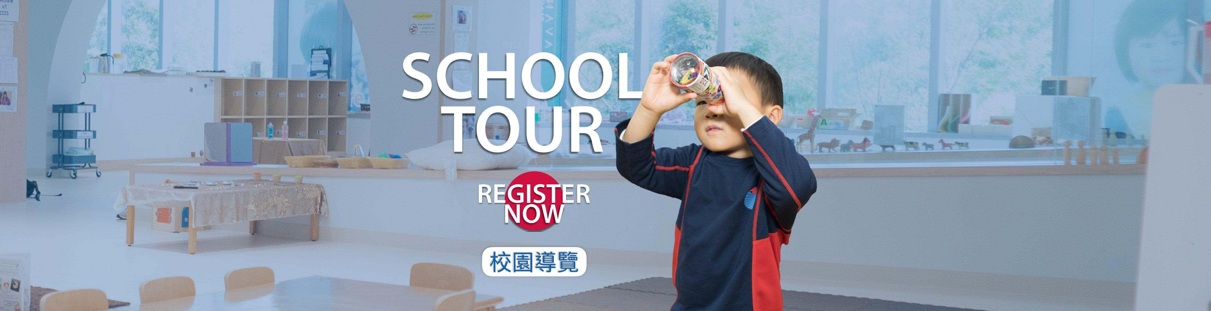 TKO School Tour
