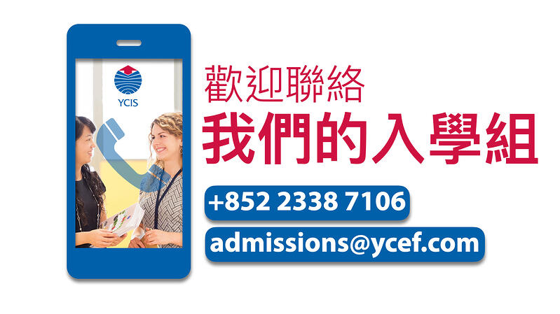 Talk to YCIS Admissions