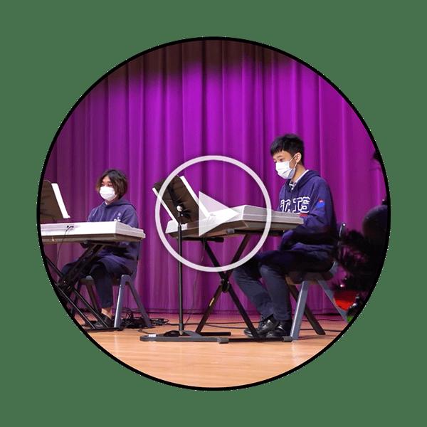 Y12 Piano Ensemble -Jesu, Joy of Mans Desiring